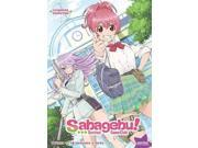 SABAGEBU:SURVIVAL GAME CLUB COMPLETE 9SIAA763XA4074