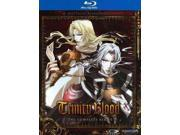 Trinity Blood Collection 9SIAA763VS0923