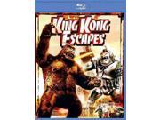 KING KONG ESCAPES 9SIAA763US6584