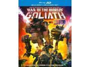 WAR OF THE WORLDS:GOLIATH 9SIAA763UZ4593