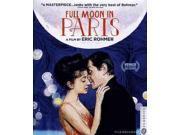 FULL MOON IN PARIS 9SIA9UT65Z6838