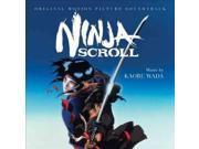 NINJA SCROLL (OST) 9SIA17P3U93912