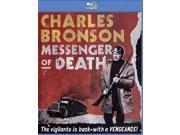 MESSENGER OF DEATH 9SIAA763US4600