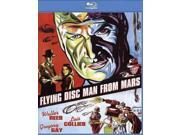 FLYING DISC MAN FROM MARS 9SIAA763US5261