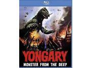 YONGARY MONSTER FROM THE DEEP AKA TAE 9SIA9UT65V0161