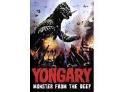 YONGARY MONSTER FROM THE DEEP AKA TAE 9SIA17P3U97136