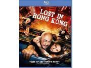 LOST IN HONG KONG 9SIAA765804746