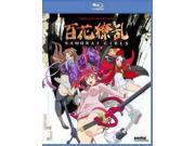 Samurai Girls: Complete Collection 9SIAA765804493