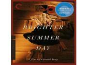 BRIGHTER SUMMER DAY 9SIA9UT5ZG0298