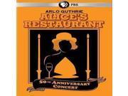 ARLO GUTHRIE:ALICE'S RESTAURANT 50TH 9SIA17P4B10665