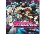 BODACIOUS SPACE PIRATES:ABYSS OF HYPE 9SIA17P4B09013