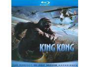 KING KONG 9SIA17P4B09930