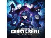 GHOST IN THE SHELL:NEW MOVIE 9SIAA765825247