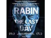 RABIN THE LAST DAY 9SIA17P4E01594