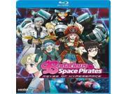 BODACIOUS SPACE PIRATES:ABYSS OF HYPE 9SIA17P4HM4946