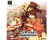 HAKUOKI:CHAPTER 1 WILD DANCE OF KYOTO 9SIA17P4HM4765