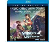 CHILDREN WHO CHASE LOST VOICES 9SIA17P4HM5025