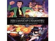 LUPIN THE 3RD:CASTLE OF CAGLIOSTRO 9SIA17P4ND3644