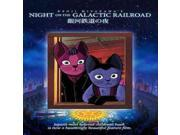 NIGHT ON THE GALACTIC RAILROAD 9SIA17P4ND3355
