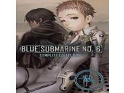 BLUE SUBMARINE NO 6 COMPLETE COLLECT 9SIA17P4RS3534