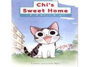 CHI'S SWEET HOME:COMPLETE SEASON 1