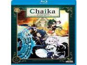 CHAIKA:COFFIN PRINCESS AVENGING SSN 2 9SIAA765805229