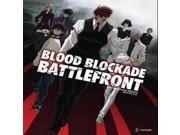 BLOOD BLOCKADE BATTLEFRONT:COMPLETE S 9SIA17P4XD6066