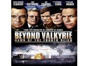 BEYOND VALKYRIE:DAWN OF THE FOURTH RE