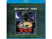 RETURN OF GODZILLA 9SIA9UT5Z86765