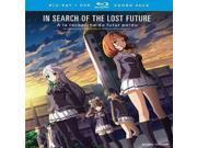 IN SEARCH OF THE LOST FUTURE:COMPLETE 9SIAA765803679