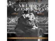 MR. DEEDS GOES TO TOWN (80TH ANNIVERS 9SIAA765804641