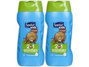 Suave Kids 2-in-1 Shampoo & Conditioner - Cowabunga Coconut - 12 oz - 2 pk 9SIA17P5SS5531