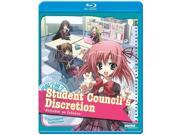 Student Council's Discretion [Blu-ray] 9SIV19771J6062