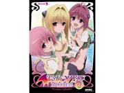 To Love Ru Darkness: Season 3: Complete Collection 9SIV19775H5072