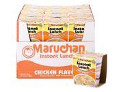Maruchan Instant Lunch Chicken Flavor - 24/2.25 oz. 9SIV16A66U8584