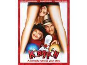 Kingpin [Blu-ray] 9SIAA9C3WT6744