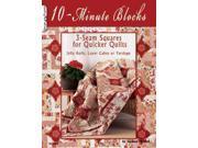 Design Originals-10-Minute Blocks 9SIV16A67A0825