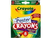 Poster Crayons 8/Pkg-
