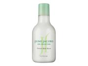 June Jacobs Spa Collection Papaya Body Balm 210ml/7oz