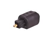 Optical 3.5mm Female Mini Jack Plug To Digital Toslink Male Audio Adapter