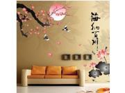 All River Into the Sea Plum Blossom Lotus Flowers Removable Wall Sticker Home Room Vinyl Paper Decal Art DIY Decor Mural 90 x 60 cm 9SIA1HE2N02244