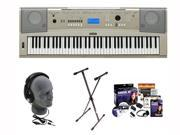 Yamaha YPG-235 76-Key Portable Grand Piano Keyboard + On Stage X-Style Keyboard Stand + JVC Headphones + Yamaha Electronic Keyboard Survival Kit D2
