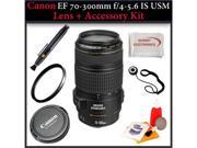 Canon EF 70-300mm f/4-5.6 IS USM Lens Kit Includes: Pro UV Filter, Lens Cap Keeper, Lens Cleaning Pen, Cleaning Kit & SSE Microfiber Cleaning Cloth, Compatible
