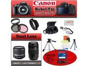 Canon Rebel T5i Black 18.0 MP Digital SLR Camera With 18-55mm IS Lens With Canon 75-300mm III Lens & Simple Accessory Package