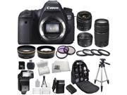 Canon EOS 60D 18.0 MP Digital SLR Camera - 3 Lens Kit + ACC Photo4now Bundle