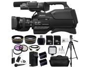 Sony HXR-MC2500 HXRMC2500 Shoulder Mount AVCHD Camcorder (Black) 30PC Accessory Kit. Includes Audio-Technica ATR288W VHF TwinMic System + 2 32GB Memory Cards + 2 Replacement NP-F970 Batteries + MORE