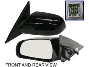 FOR HYUNDAI SONATA 07-10 SIDE MIRROR LEFT DRIVER, POWER, HEATED, KOOL-VUE, NEW!