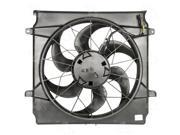 Four Seasons 75363 Engine Cooling Fan Assembly 75363
