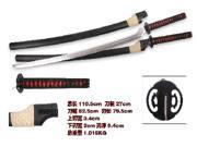 44 1 2 inch Fantasy Samurai Sword Animation