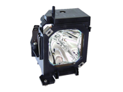 Projector Lamp for Epson EMP-7700P with Housing, Original Philips / Osram Bulb Inside